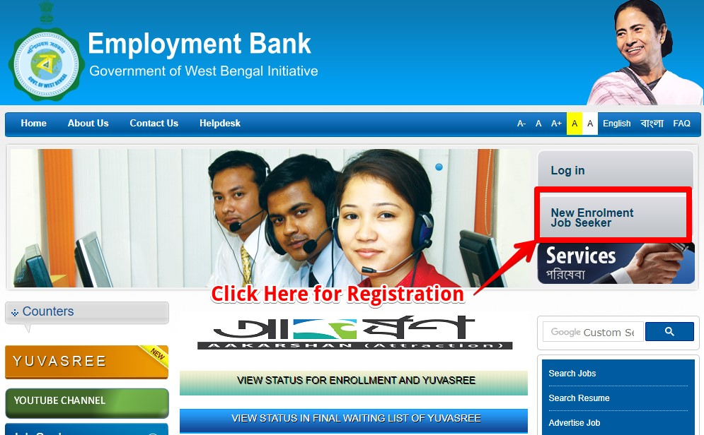 employment bank wb application form